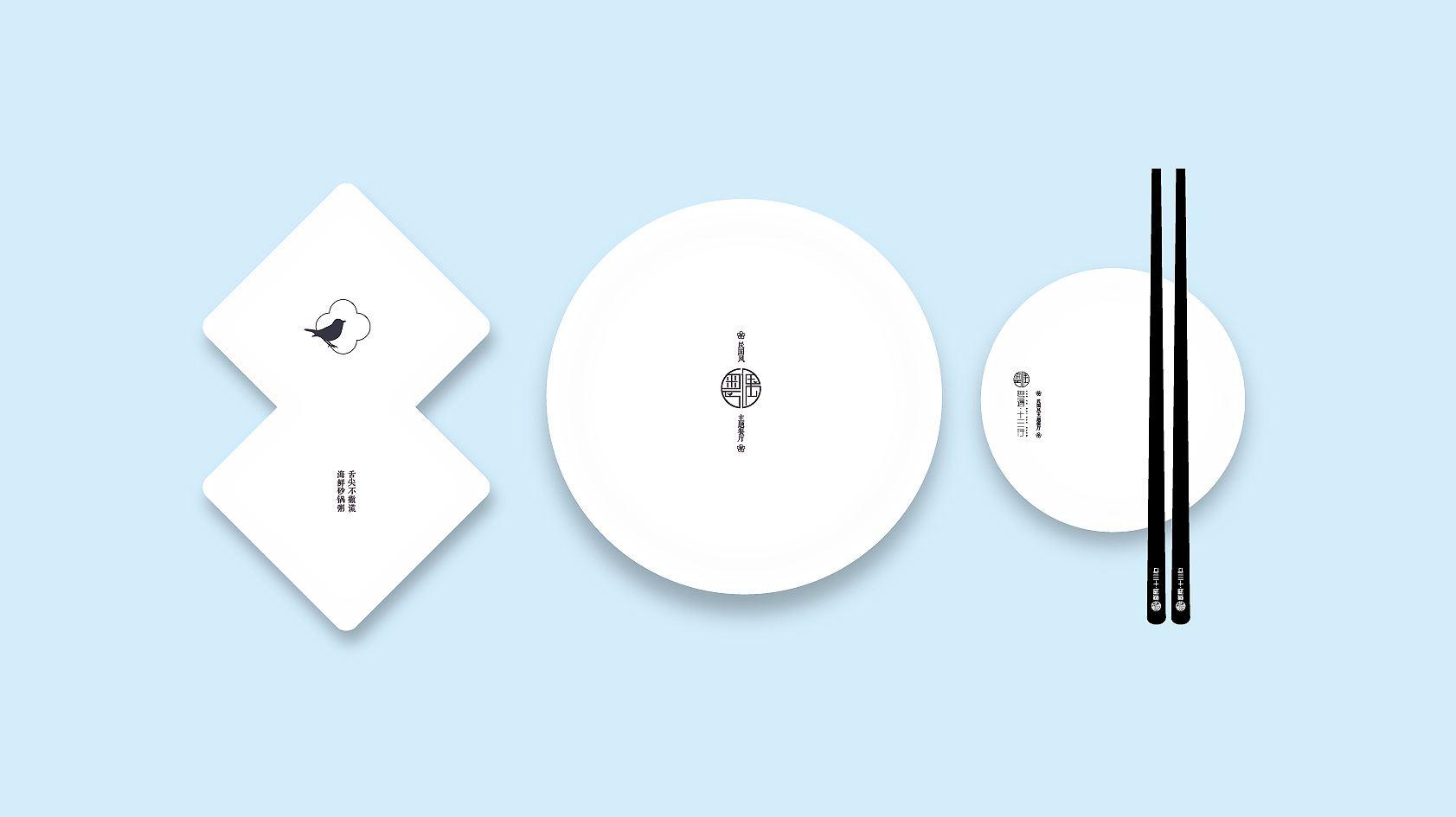 杭州VI设计公司